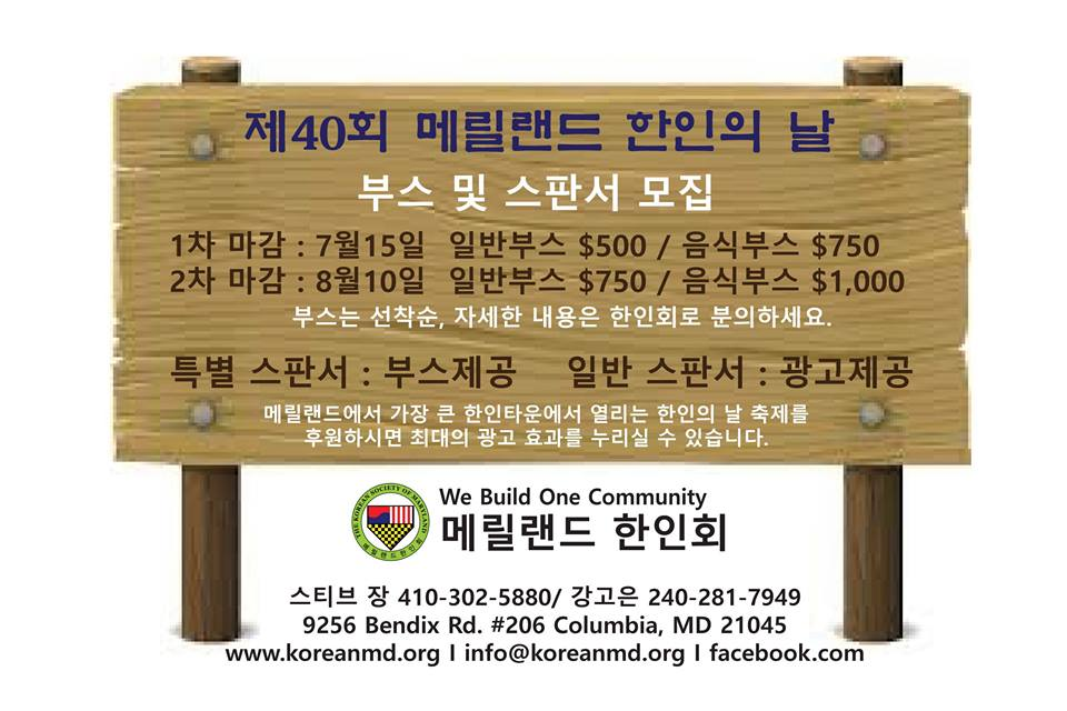 koreanFestival_koreanversion