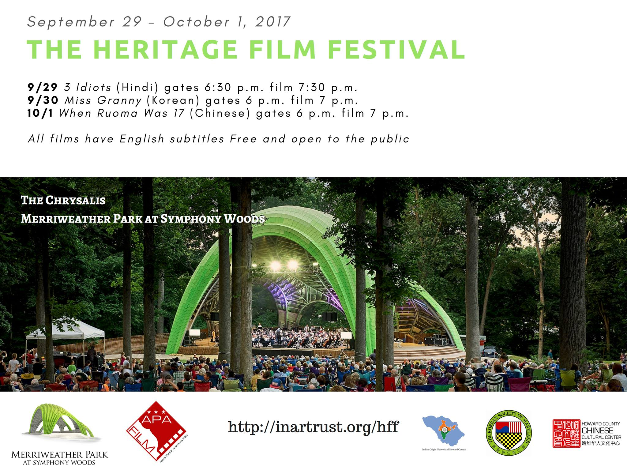 The Hertiage Film Festival