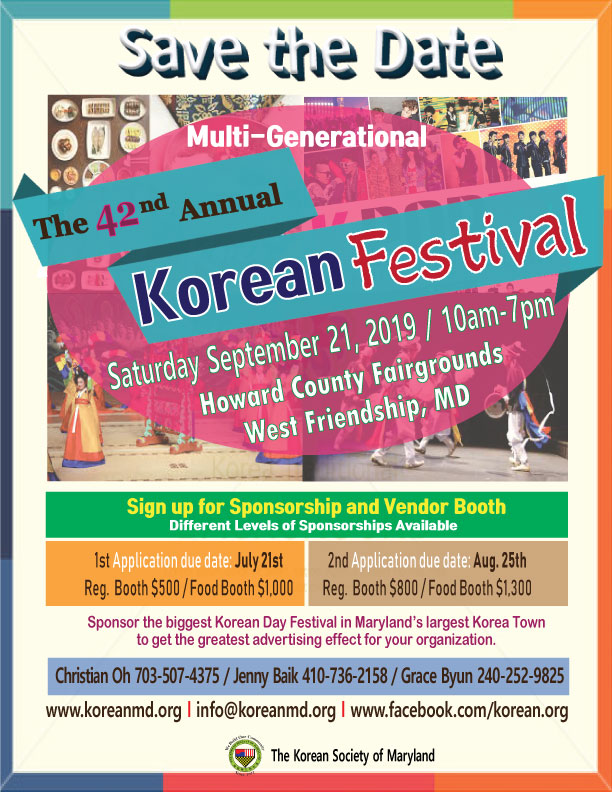 42nd Annual Korean Festival in Maryland