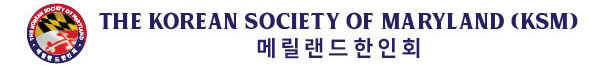The Korean Society of Maryland